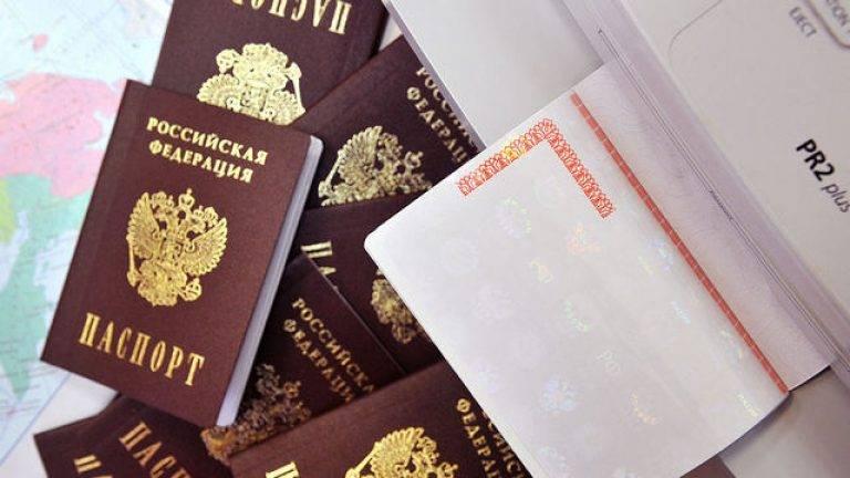 Как можно получить гражданство италии в 2021 году?