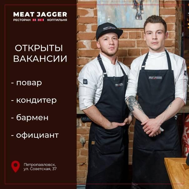 В чем суть работы бармена, сколько он зарабатывает и тратит? личный опыт героя из москвы
