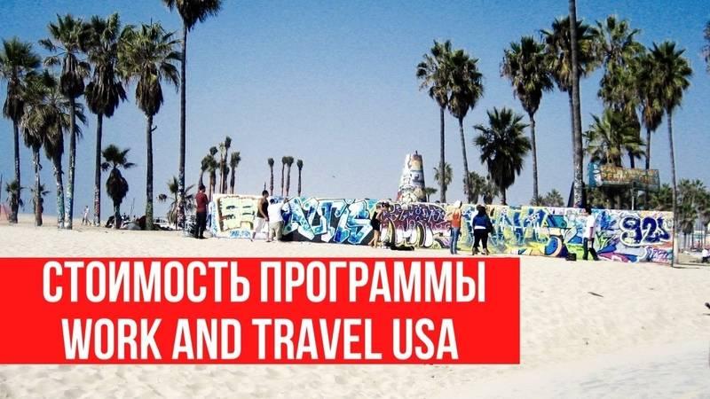 Практика в отелях в болгарии