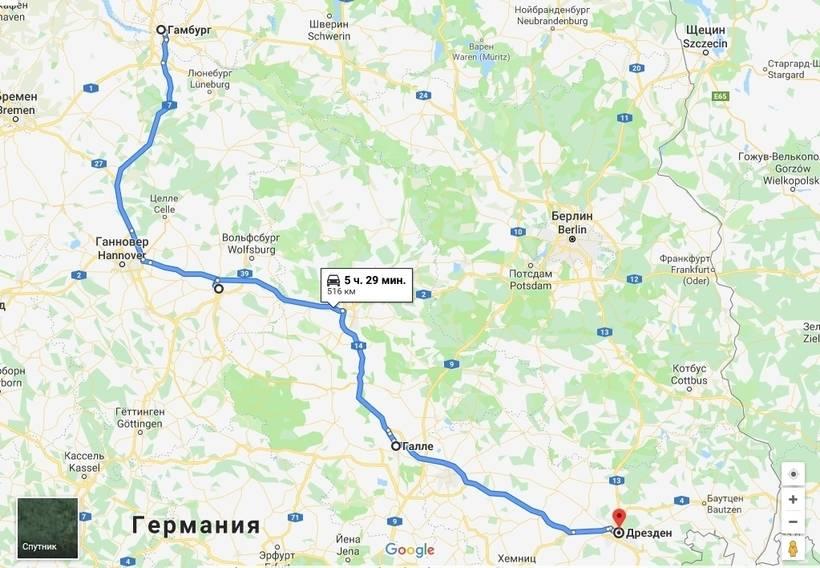 Маршрут из гамбурга в кельн (март 2021) расстояние 425 км как сократить машрут, быстрые маршрут на машине, отзывы о качестве дороги