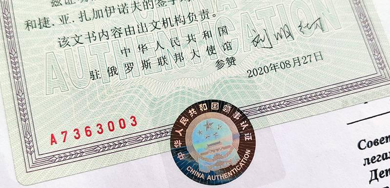 За знаниями в поднебесную: всё о студенческой визе в китай для россиян