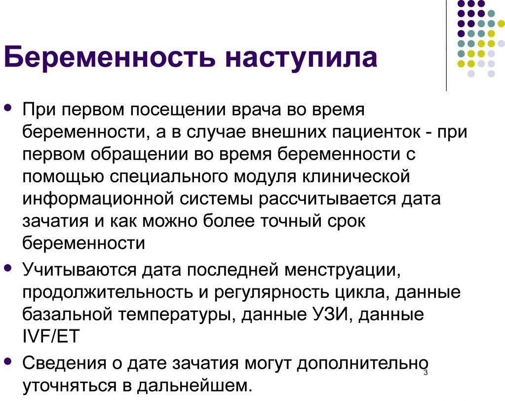 Что такое лобби в отеле: название гостиничных терминов, где находится и для чего предназначено - gkd.ru