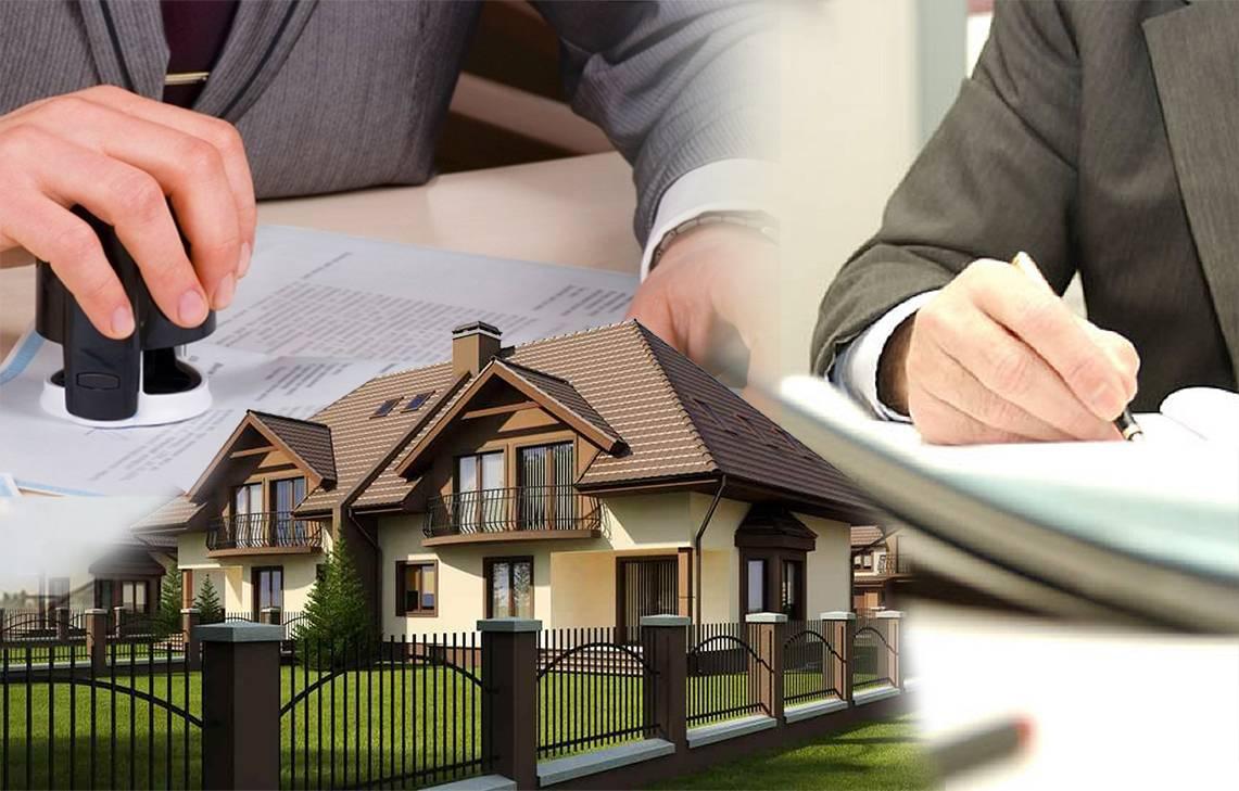 Как купить недвижимость в германии и не прогореть | brodude.ru