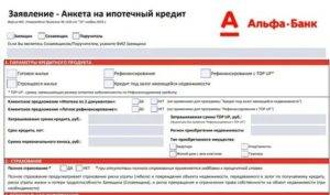 «почта банк» – условия кредитования пенсионеров, особые условия: льготный, суперпочтовый, рефинансирование