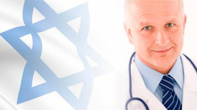 Лечение рака в израиле, клиники в израиле по онкологии, отзывы