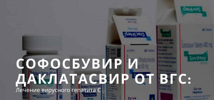 Лечение гепатита с в израиле: цены, отзывы