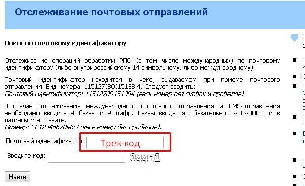 Условия использования услуги официального почтового ящика eesti.ee - eesti.ee