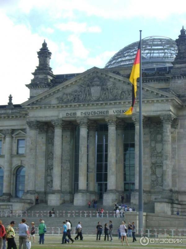Здание рейхстага (reichstag building)