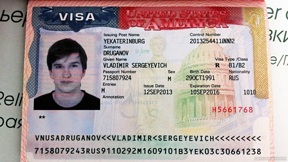 Обращение за визой в сша |  типы виз  - россия (русский)