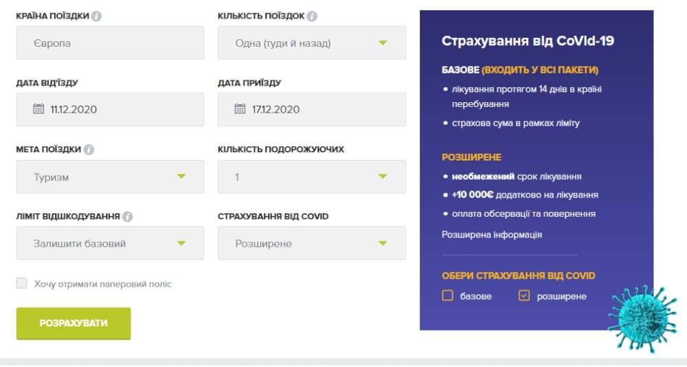 Виза для собственников недвижимости в болгарии в 2021 году