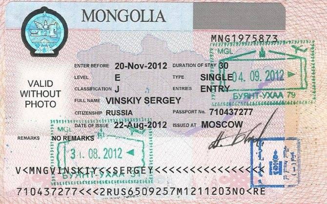 Нужна ли виза в турцию для россиян 2021, рабочая виза в турцию, сколько стоит виза