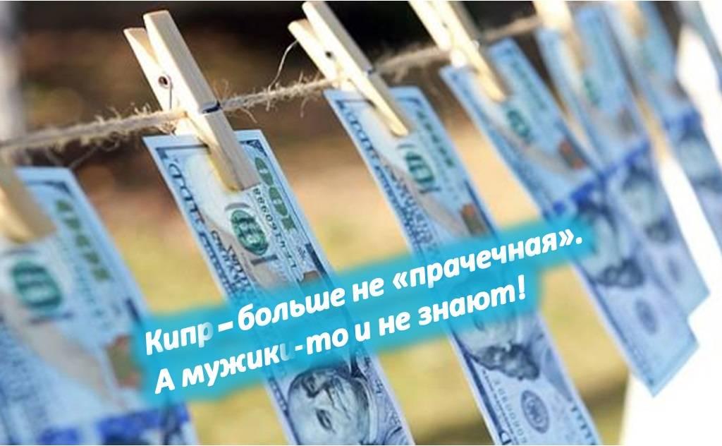 Налог для юридических лиц, индивидуальных предпринимателей и самозанятых: что важно знать в 2021 году в 2021 году – biznesideas.ru