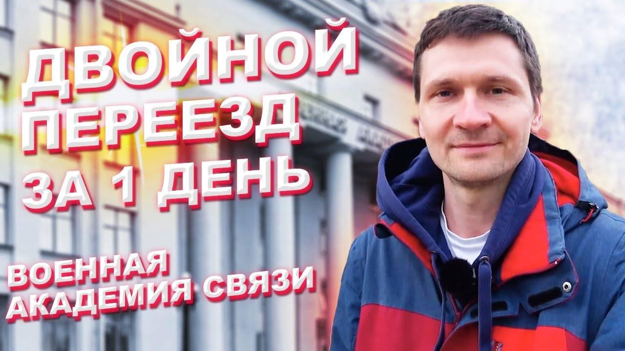 Понаехали: 26 историй про переезд в москву