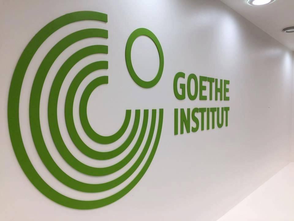 Гете-институт – изучение языка и современной культуры германии