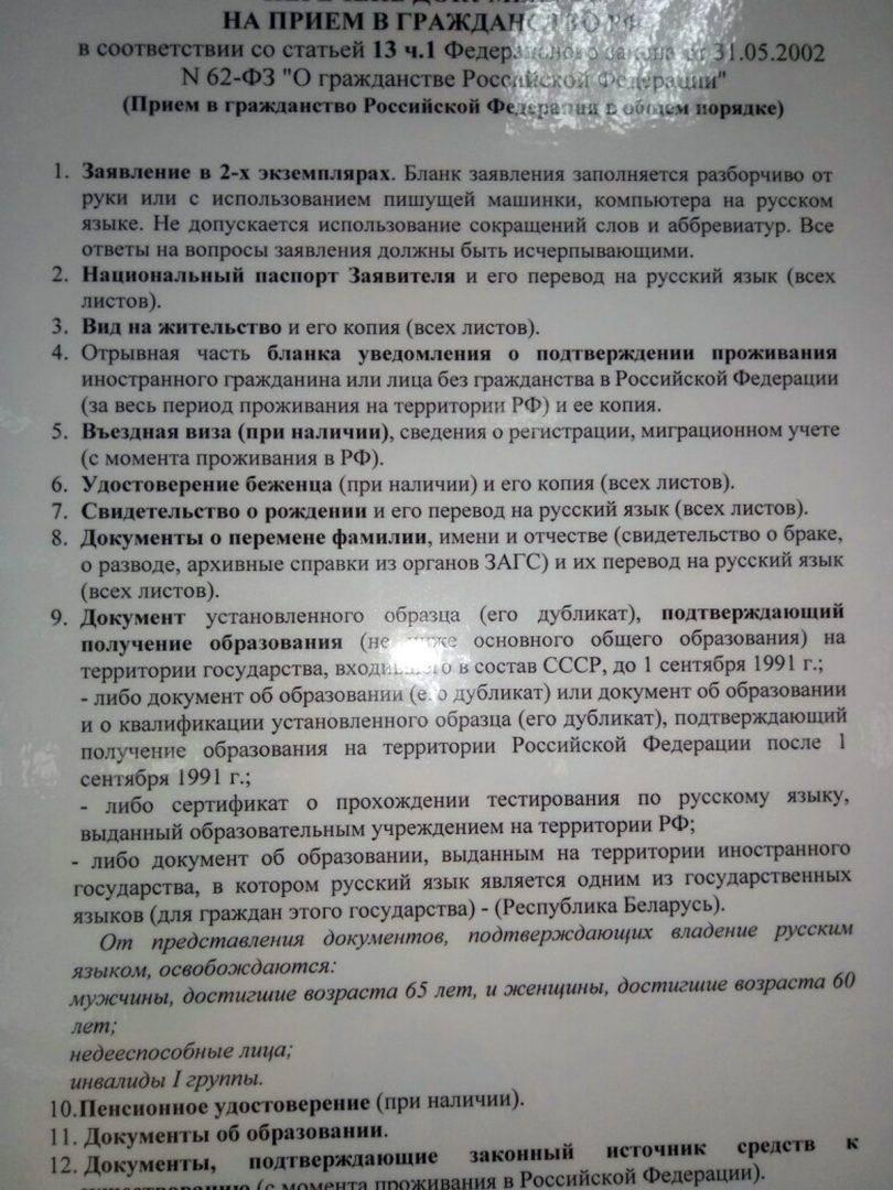 Параграфы поздних переселенцев §7 и §8