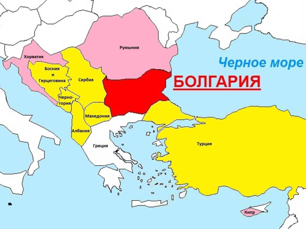 Какие страны можно посетить с болгарской визой в 2021 году