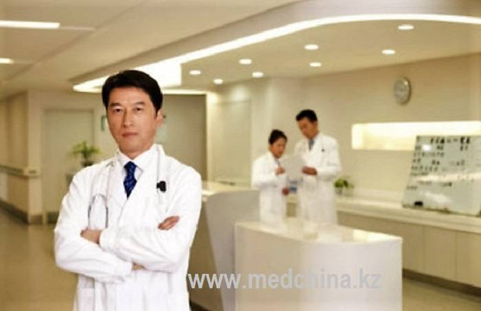 Клиники в китае, китайские медицинские центры - ооо «медэкспресс»
