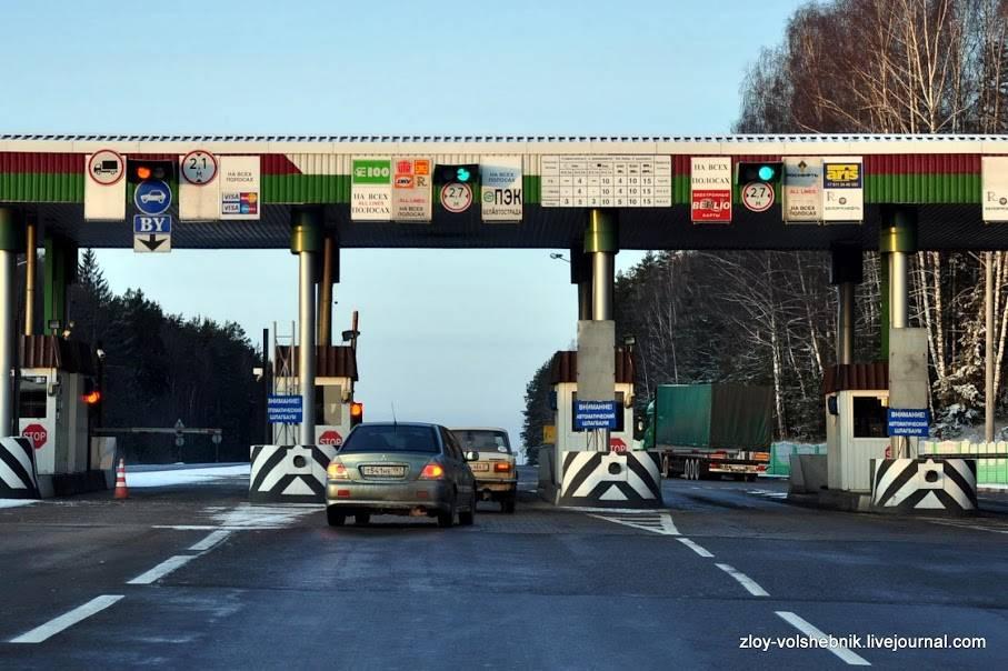 Пересечение границы россия-белоруссия на автомобиле в 2021