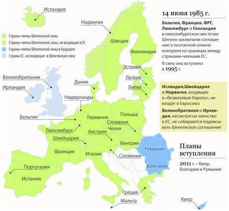 Список стран шенгена в 2021 году: полный список государств шенгенского соглашения