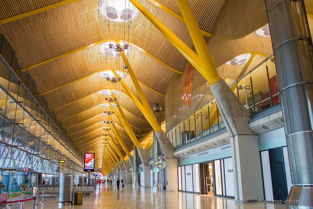 Все, что нужно знать о воздушных воротах Испании: как устроен аэропорт Мадрида Барахас