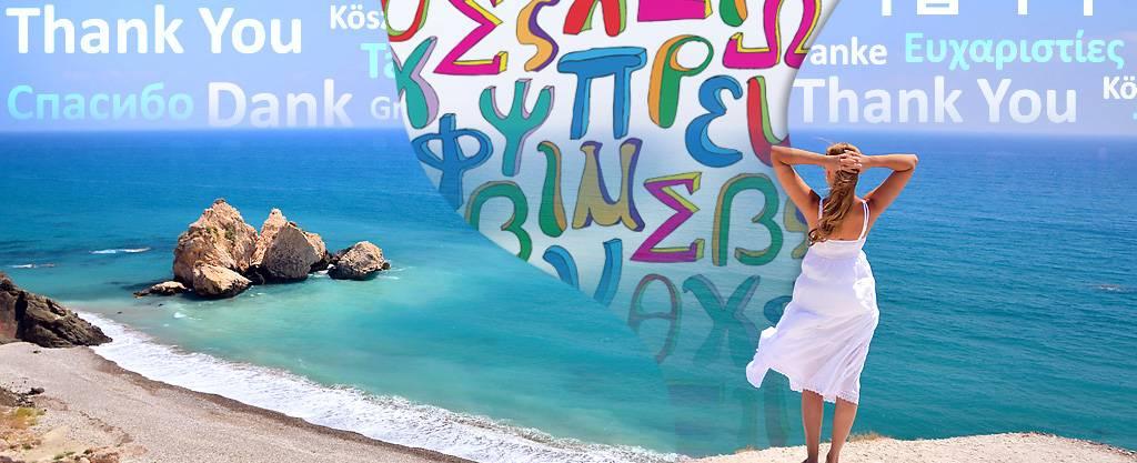 На каком языке говорят на кипре? на острове действует три официальных языка! | rucy