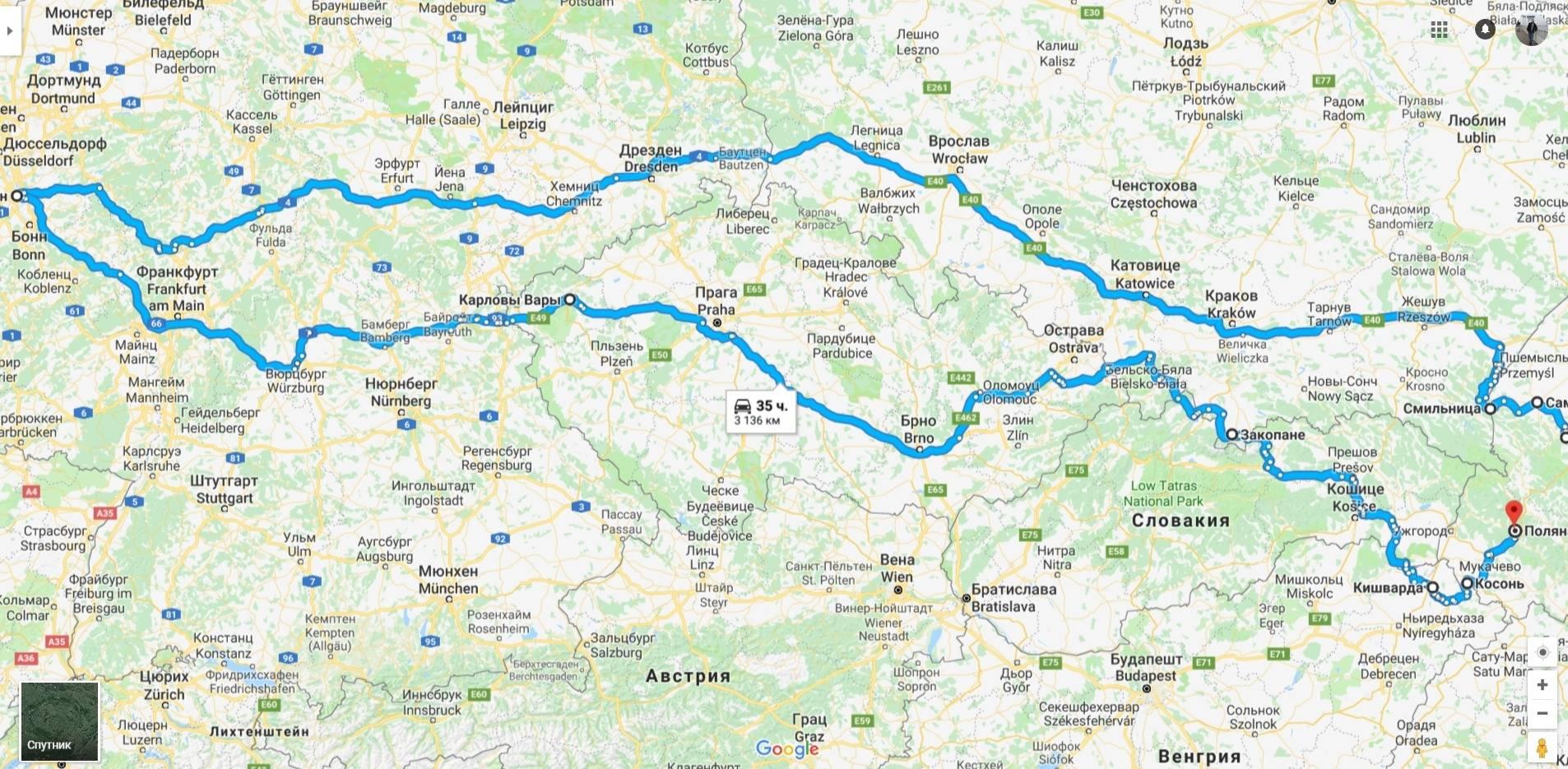 Как добраться из парижа в страсбург