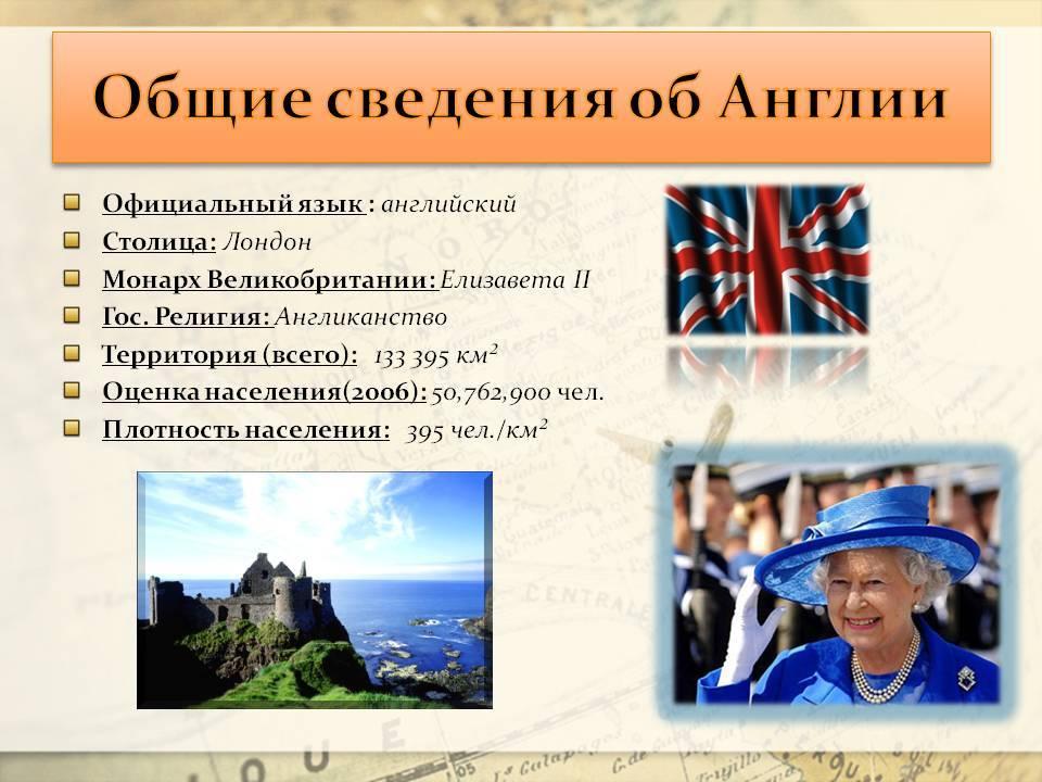 Проблема «язык или диалект» — wiki