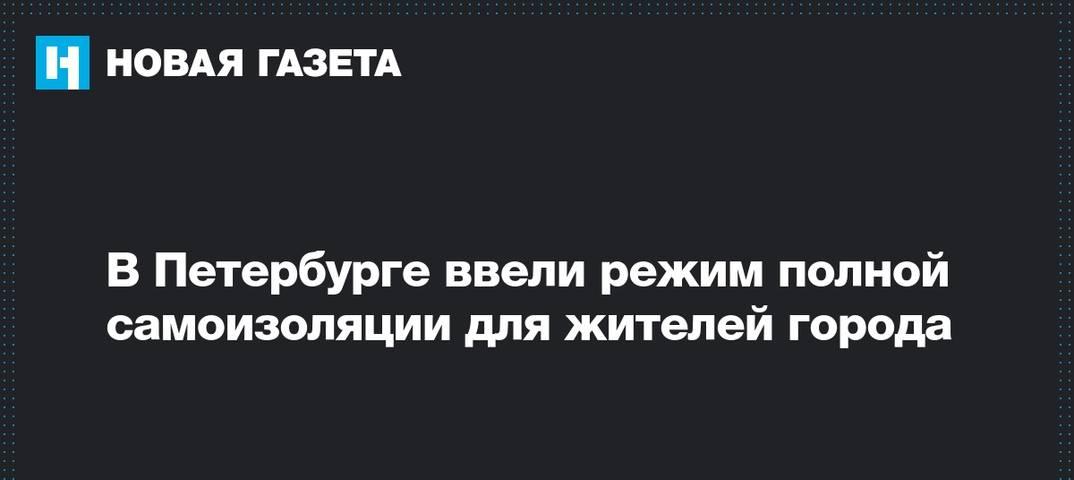 Респираторы вместо масок и продление карантина: как в странах европы противостоят covid-19 // нтв.ru