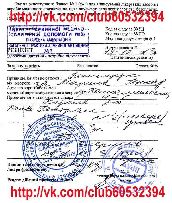 Обзор системы здравоохранения в германии. как иностранные граждане (резиденты и нерезиденты) могут зарегистрироваться в системе здравоохранения германии.