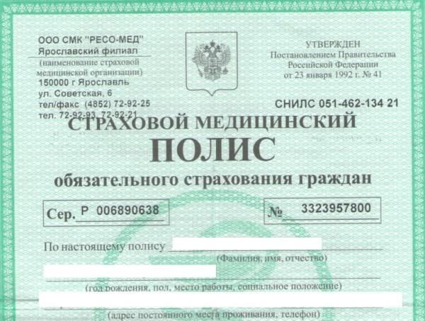 Узнайте, как оформить страхование иностранных студентов в россии и получить полис дмс