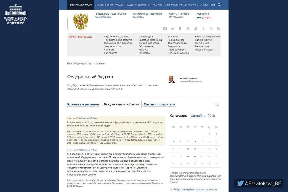Работа в эстонии для русских вакансии