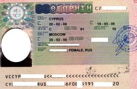 Нужна ли виза на кипр для россиян в 2021 году нужна ли виза на кипр для россиян в 2021 году