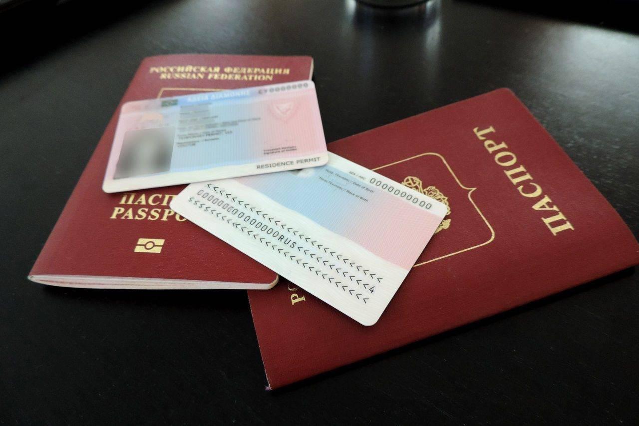 Как получить гражданство кипра гражданину россии в 2021 году