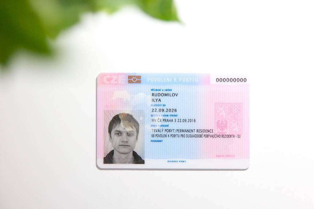Гражданство чехии при покупке недвижимости - пошаговая инструкция получения внж