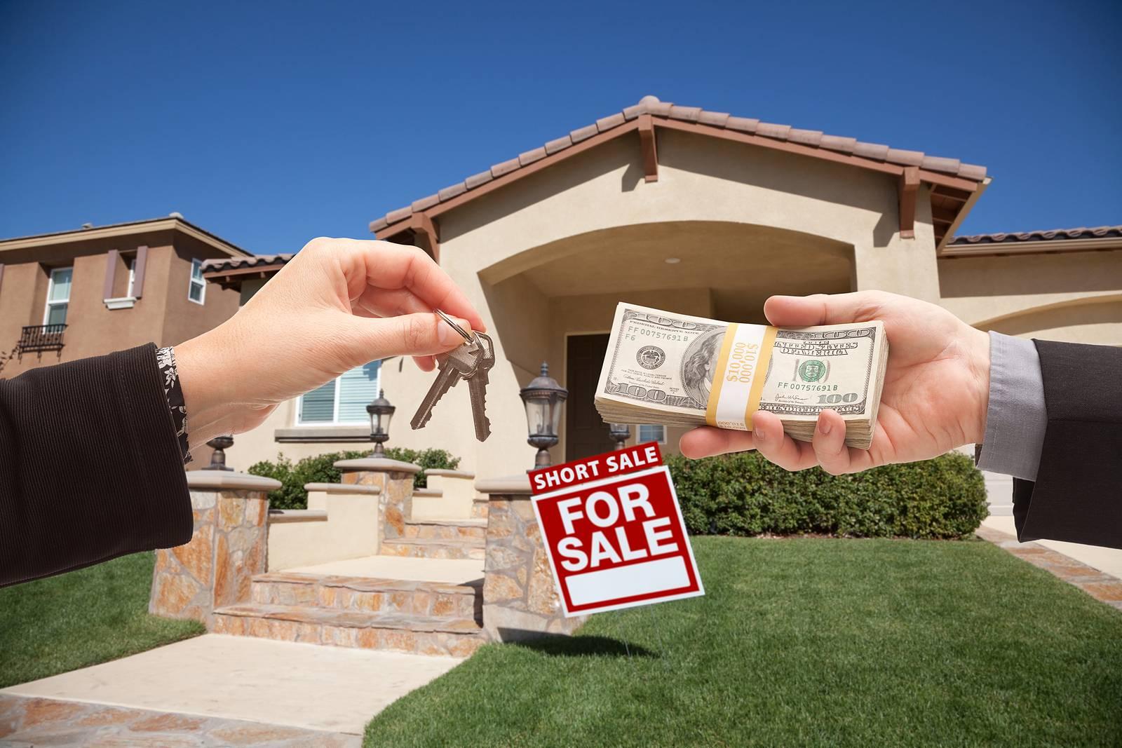 Покупка залоговой недвижимости у банка в Испании