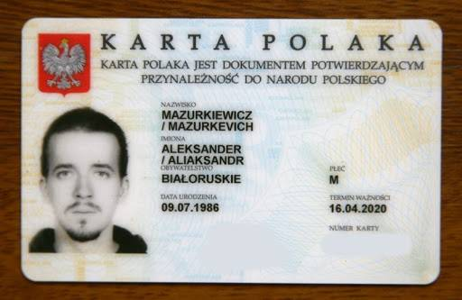 Карта поляка и ее преимущества