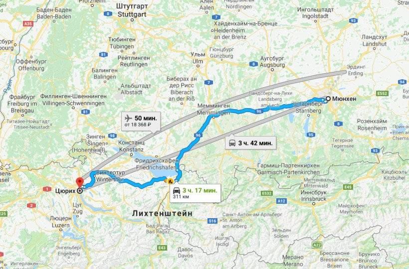 Как быстро добраться из Штутгарта в Баден-Баден