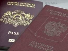 Три десятилетия неопределенности: почему в латвии и эстонии до сих пор существует статус негражданина?