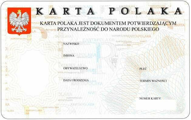 Махнуть в европу официально, или что такое карта поляка для белоруса?