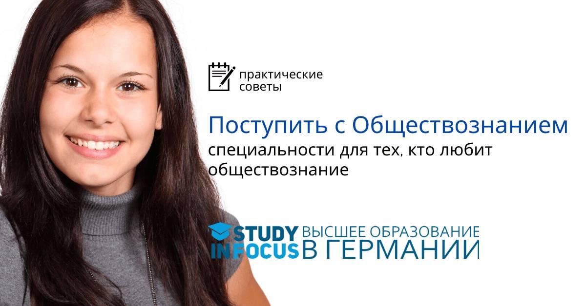Аспирантура за границей: возможности, как поступить и все нюансы