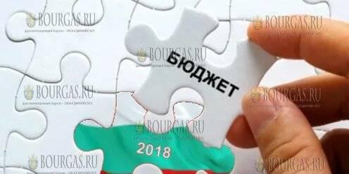 Работа в болгарии, как трудоустроиться в  2021  году