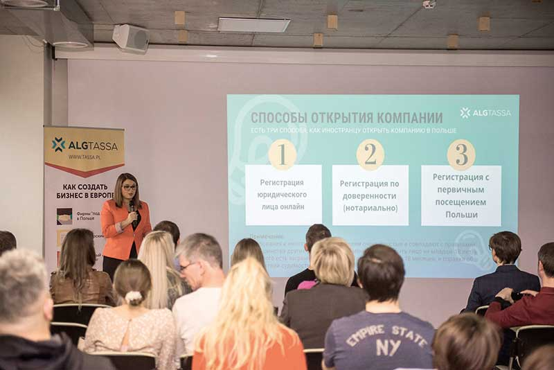 """Как украинцу открыть бизнес в польше ⋆ іа """"єуработа"""""""