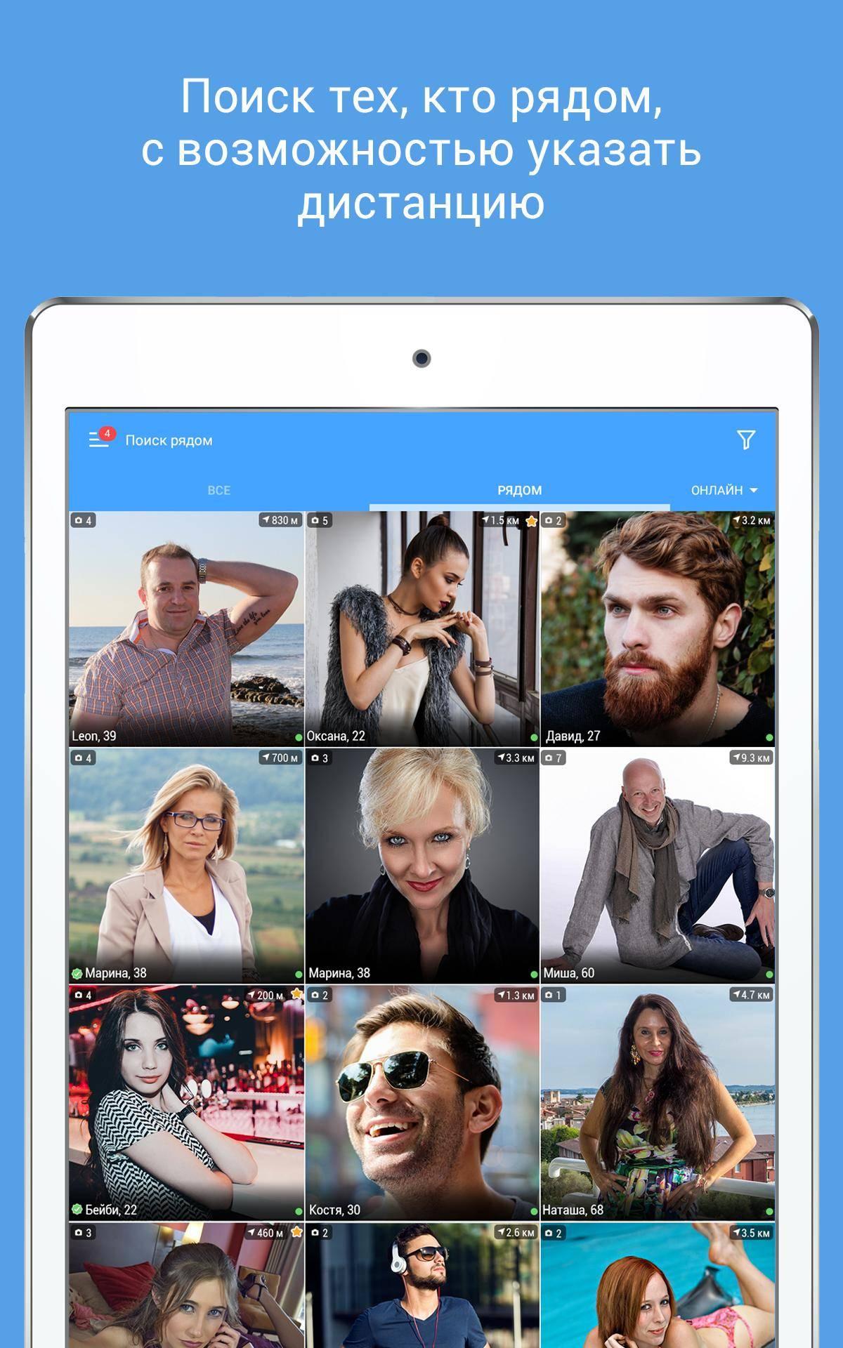 15 лучших бесплатных приложений для общения с иностранцами - все курсы онлайн