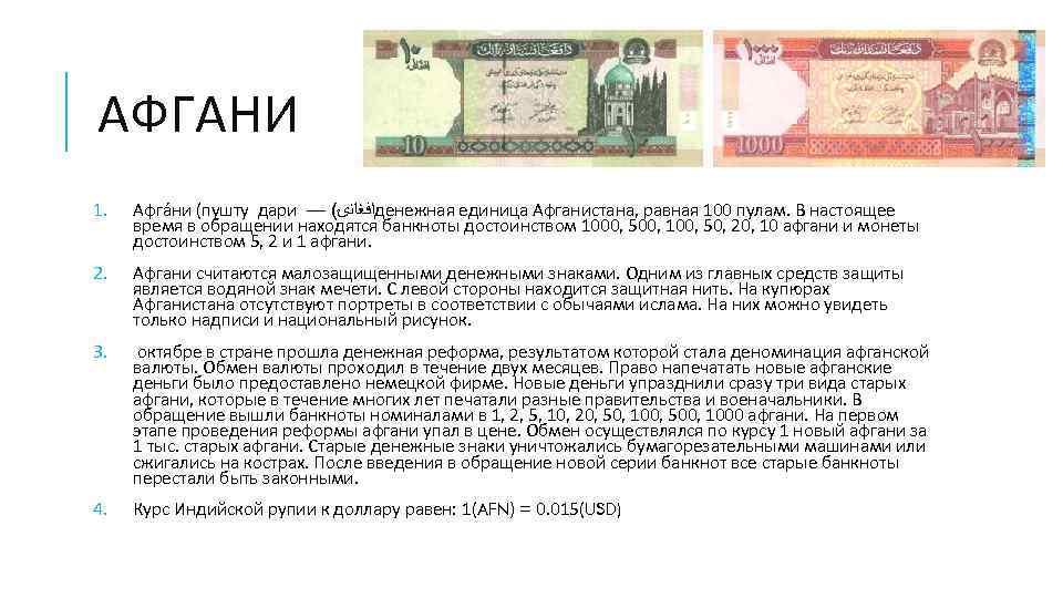 Топ 10 самых дорогих валют по отношению к доллару и рублю в 2021 году | fxssi - платформа для анализа настроений на рынке форекс