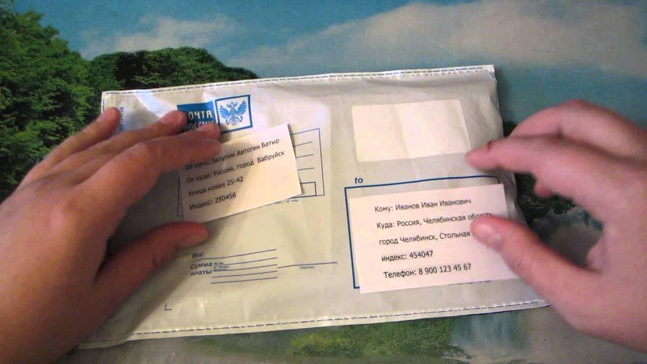 Почта чехии отслеживание почтовых отправлений по идентификатору. как отправить посылку из чехии