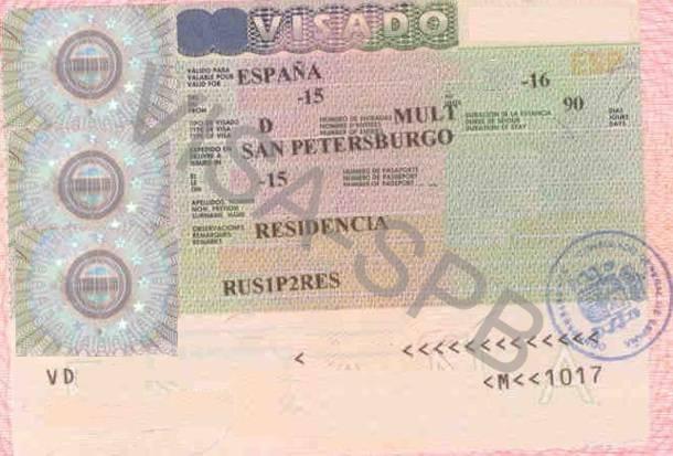 Как оформить студенческую визу и карточку nie в испании: пошаговая инструкция | study barcelona