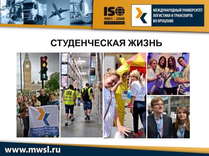 Работа во вроцлаве в 2021 году: агенства по трудоустройству, вакансии