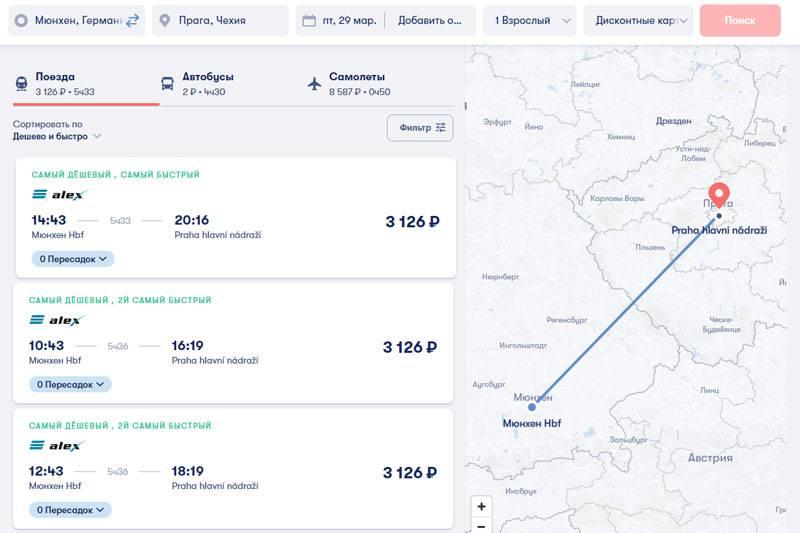 Из праги в мюнхен на поезде, автобусе, машине - цены 2019