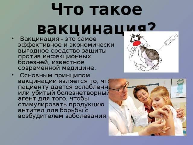 «после любой вакцины можно умереть». врачи - опрививках отковида