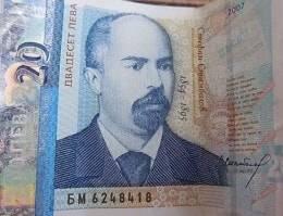 Доходный бизнес в болгарии для русских в 2020 году